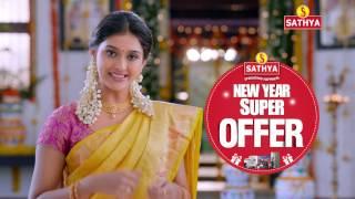 MARLIA ADS | SATHYA NEW YEAR | SUPER OFFER HD