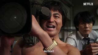 Голый режиссёр (2019, 1 сезон)   Тизер-трейлер сериала