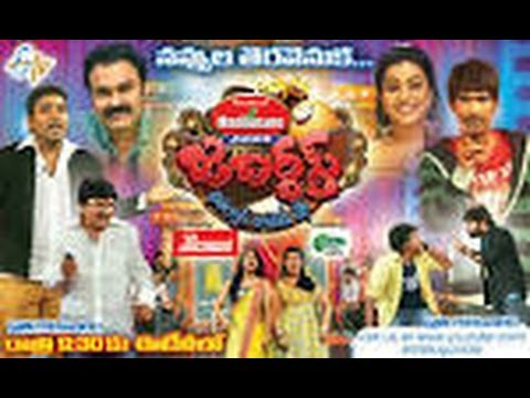jabardasth comedy show 02 jan 2014 Travel Video
