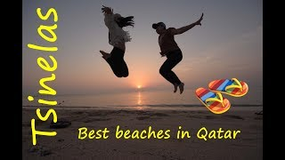 Things to do in Qatar. Best camping beaches (Open beaches)