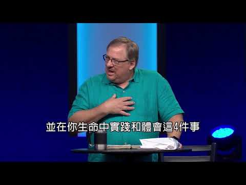 Who Do You Think You Are Talking To - Pastor Rick
