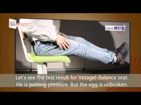 Balance seat - Pain free innovative sitting cushion