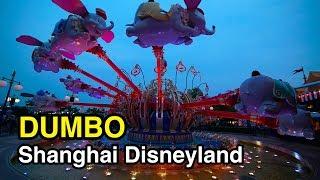 [4K] Dumbo the Flying Elephant : Shanghai Disneyland