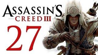Assassin's Creed 3 - Прохождение игры на русском [#27]