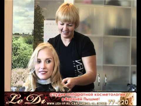 Парикмахерские услуги в салоне красоты Le'Di