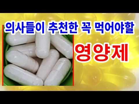 비타민하우스멀티비타민