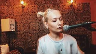 Смотреть клип Маша Гретт - Сука