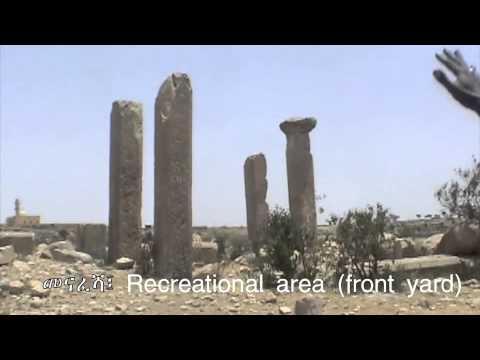 Qohaito, Eritrea: A Historical Journey Pt.2