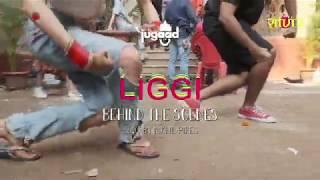 LIGGI behind the scenes | Vedikapinto | ritviz