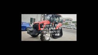( 창조와 변형 ) 성주 손님 / 구보다 농기계 열차단…