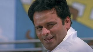 Manoj Bajpayee Best Comedy Scenes | Money Hai Toh Honey Hai