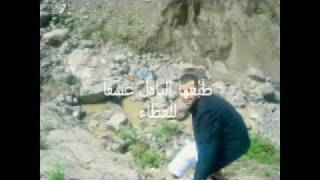 Ibrahim alnamer