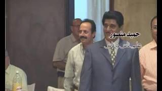 حميد منصور (على ناس وناس) إخراج بشار احمد