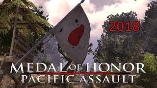 Medal Of Honor Pacific Assault  | Multiplayer #2 2018 (Event)