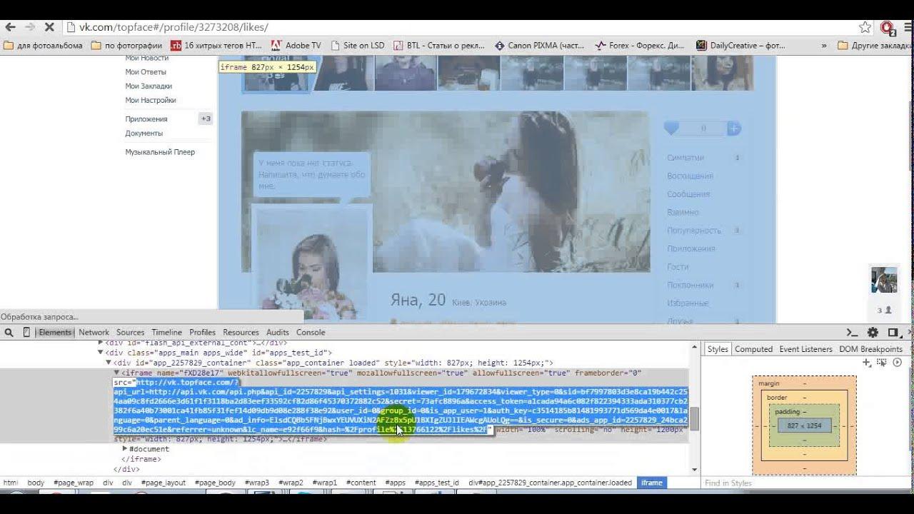 Смотреть бесплатно секси фото из топфейса фото 620-526