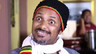 mn letazez ?  ምን ልታዘዝ?  ክፍል 22     |    Ethiomediatube