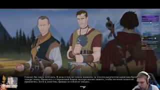 Ash of Gods: Redemtion - Главы 4 и 5. Прокачка персонажей и фарм стриксов.