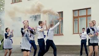 Лучший вальс-флешмоб выпускников ПОД ДОЖДЁМ! 2018
