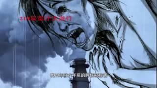 0219反空汙影片--  漫畫空污過敏篇