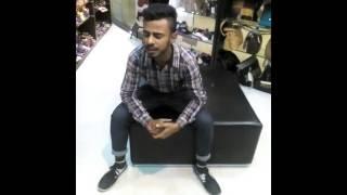 Deepak Roy