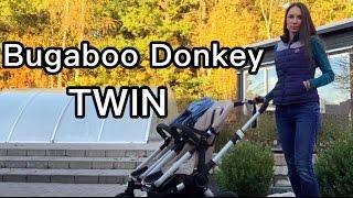 Bugaboo Donkey Twin  I Коляска для двойни I Обзор