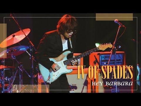 """IV OF SPADES - """"Hey Barbara""""   CLAPCLAPCLAP! Listening Party"""