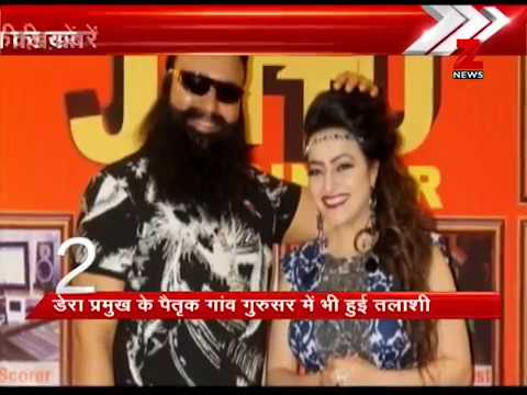 Top 10: Hunt for Honeypreet takes cops to Gurmeet's house in Rajasthan