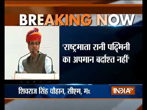 Padmavati row: Film banned in Madhya Pradesh, says CM Shivraj Singh Chouhan