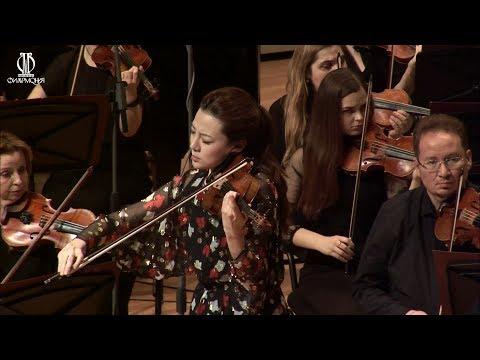 Clara-Jumi Kang: Tchaikovsky, Violin Concerto in D major, Op. 35