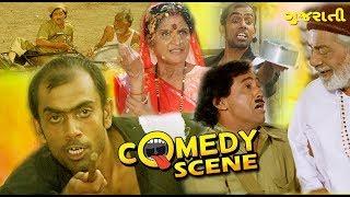 Comedy Scenes - Dinesh Lamba, Hiten Kumar & Aanandi Tripathi
