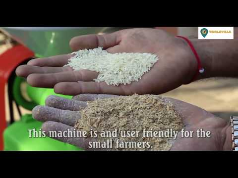 How A Domestic Rice Mill Works | Call Us - 7557064079