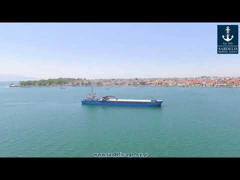 MV CAPTAIN DIAMANTIS - Berthing operations at Preveza port on 06.07.18