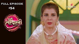 Choti Sarrdaarni - 11th September 2019 - छोटी सरदारनी - Full Episode