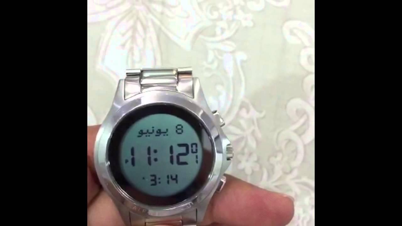 c661863c9ed1a  ساعة الفجر - YouTube