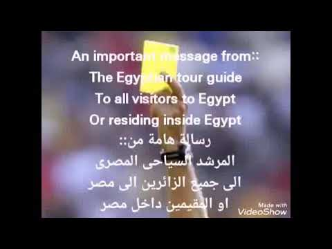 EGYPT - AN IMPORTANT MESSAGE FROM AN EGYPTIAN TOURIST GUIDE