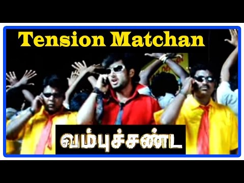 Vambu Sandai Tamil Movie | Scenes | Livingston Pampers Uday Kiran | Tension Machan Song