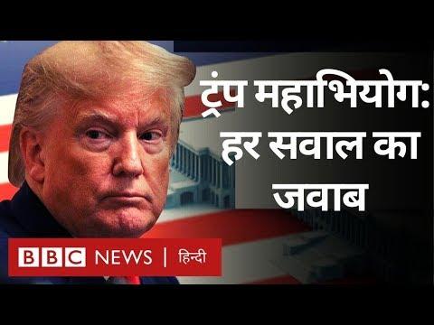 Donald Trump impeachment: