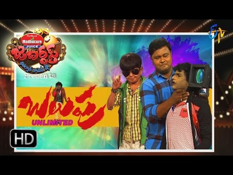 Jabardsth - 11th August 2016- Full Episode - ETV Telugu