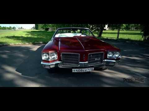 Oldsmobile - аренда автомобиля на свадьбу в Спб