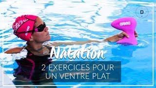 Natation 2 Exercices De Natation Pour Un Ventre Plat Youtube