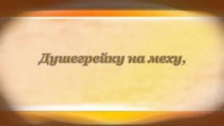 Удалец. Сергей Есенин