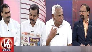 Special Debate Over CM KCR Speech In Telangana Assembly | Good Morning Telangana | V6 News