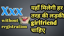 Online chatting website without registration || online indian chat || hot chat