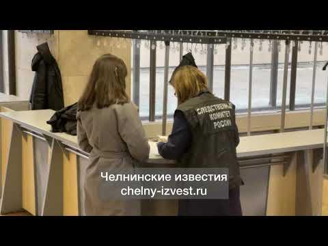 В здании мэрии Набережных Челнов проходят обыски