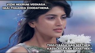 Maruvarthai Pesathe female version - WhatsApp Status