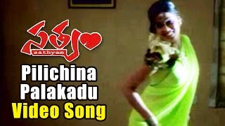 Video Pilichina Palakadu Video Song || Satyam Movie || Sumanth, Genelia Dsouza download MP3, 3GP, MP4, WEBM, AVI, FLV Desember 2017