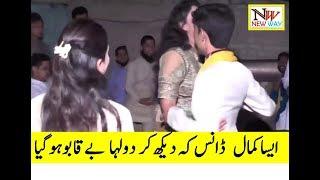 Latest Very Hot Private Mujra 2018 Wedding Very Hot Private  Mujra Dance 2018