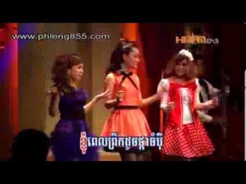 RHM VCD Vol 191 Mouy Thngai Laor 3 Dong - Kanha ft SreyPich ft Viza