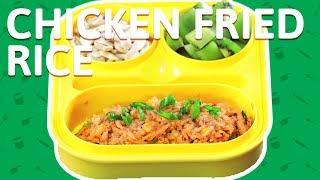 Chicken Fried Rice Recipe - Easy To Make Chicken Fried Rice - Chinese Recipe For Kids Tiffin Box