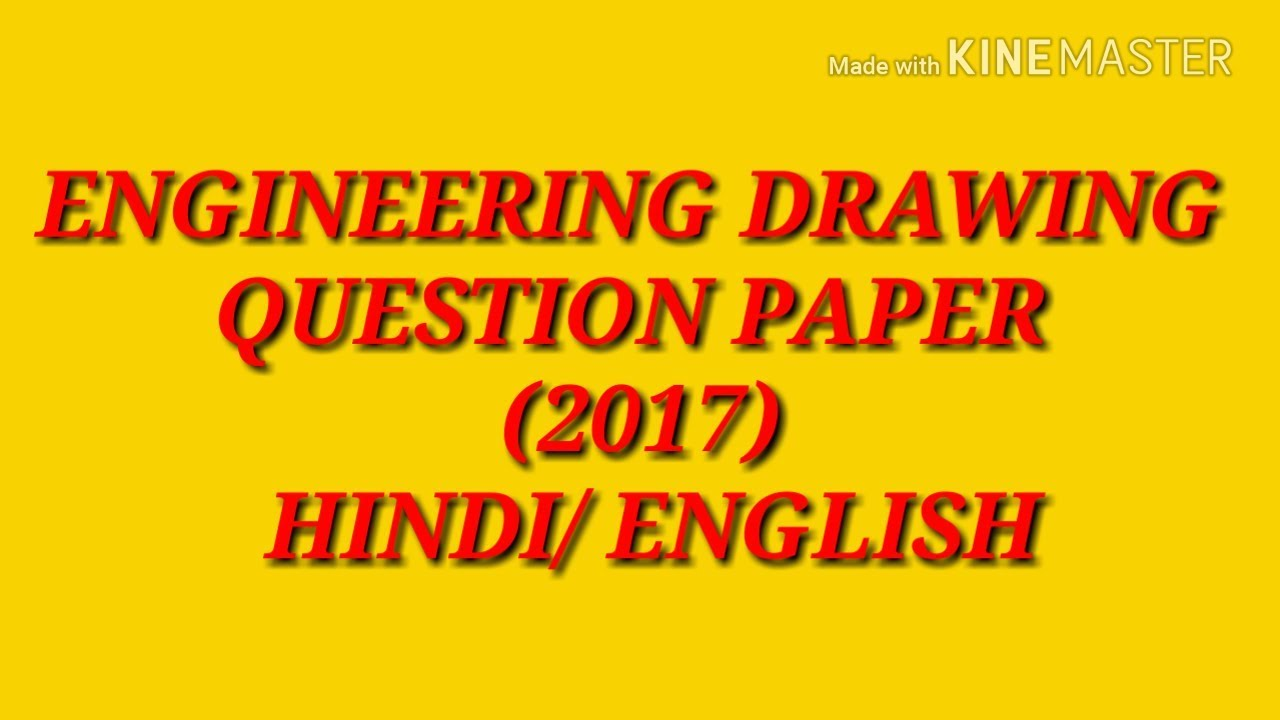 Engineering Drawing Question Paper 2017 Hindi English Youtube
